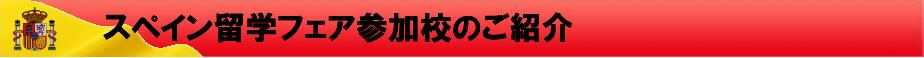 midashi_school